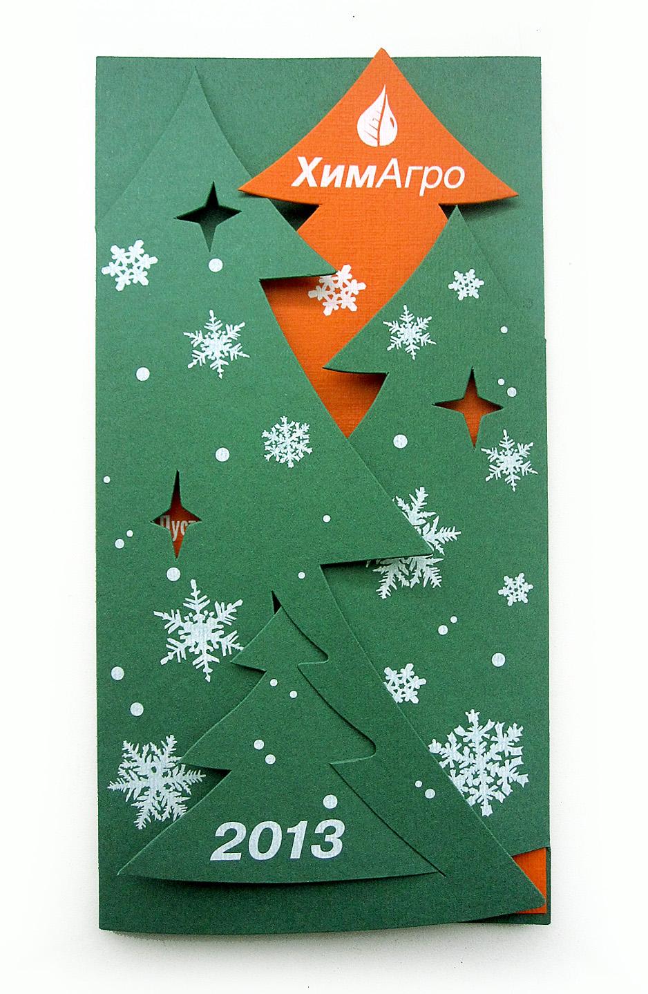 Вырубная Новогодняя открытка