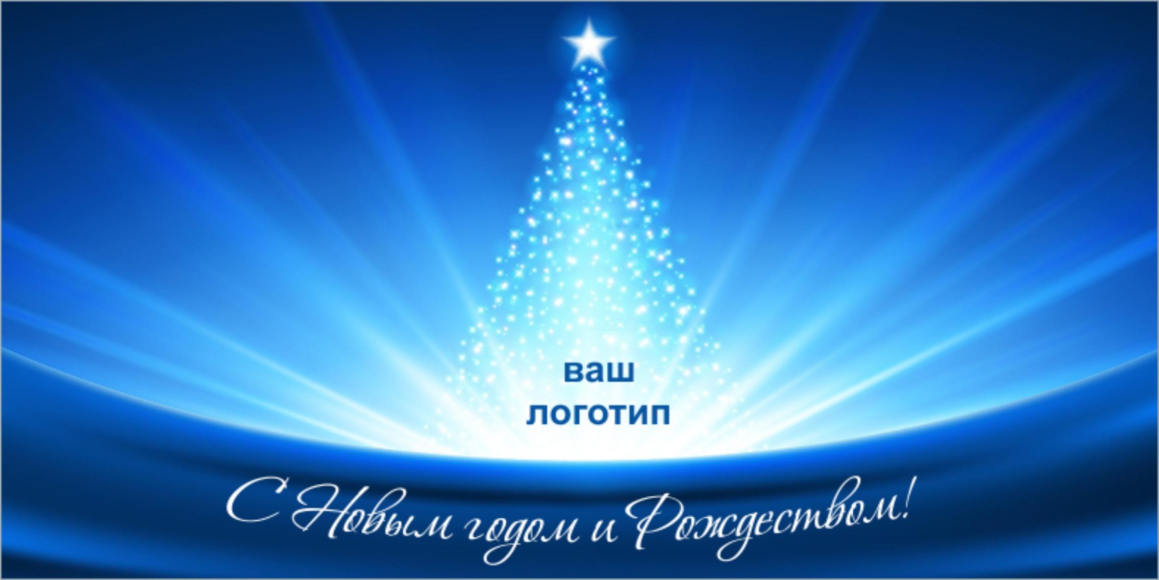 Подарочные открытки с логотипом
