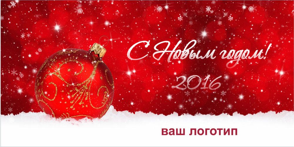 Новогодние открытки шаблон all