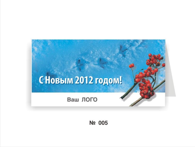 Шаблоны для новогодних открыток
