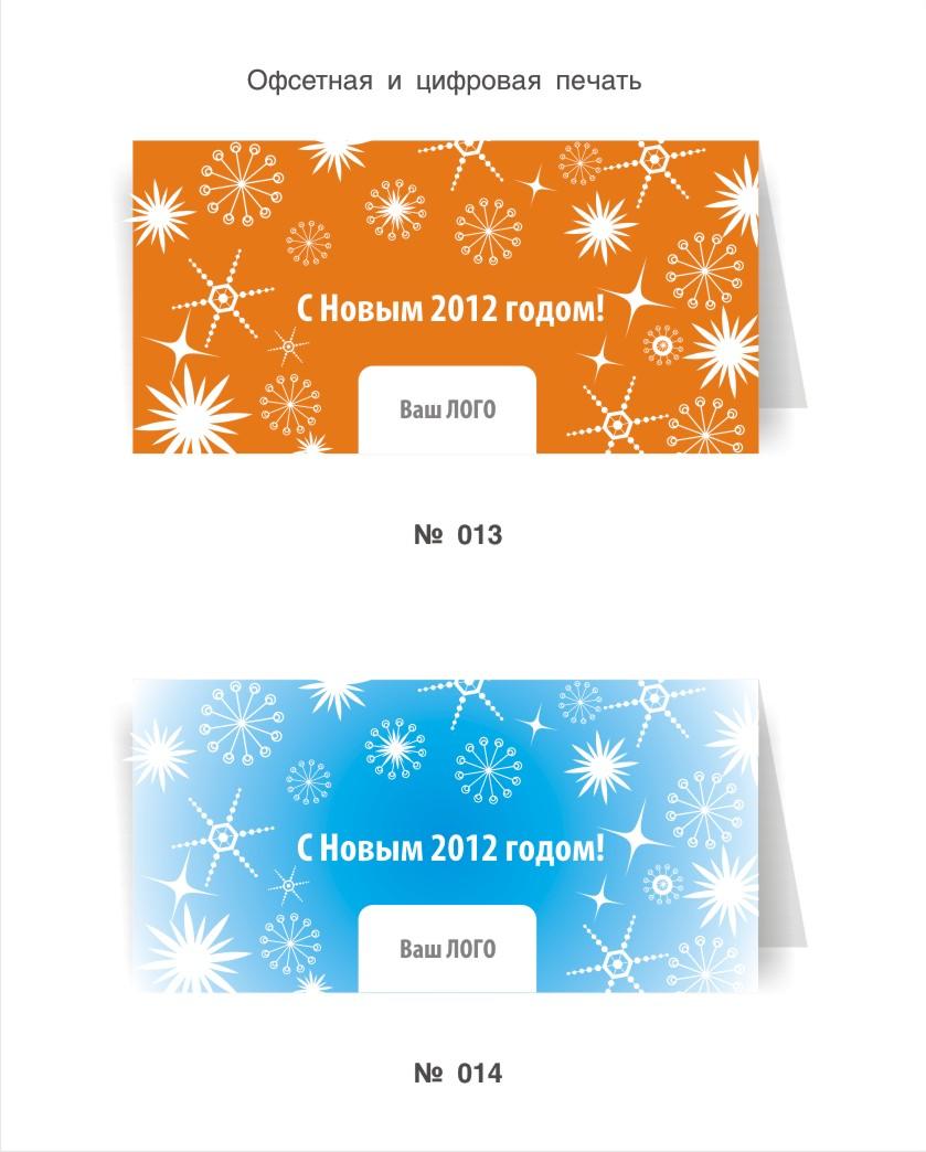 Открытки шаблоны бесплатно открытки своими руками
