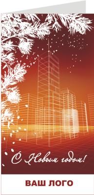 Шаблон новогодней открытки № 2013 12