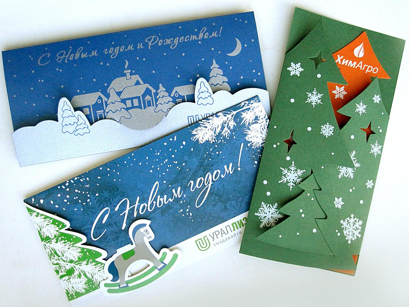 Примеры новогодних открыток своими