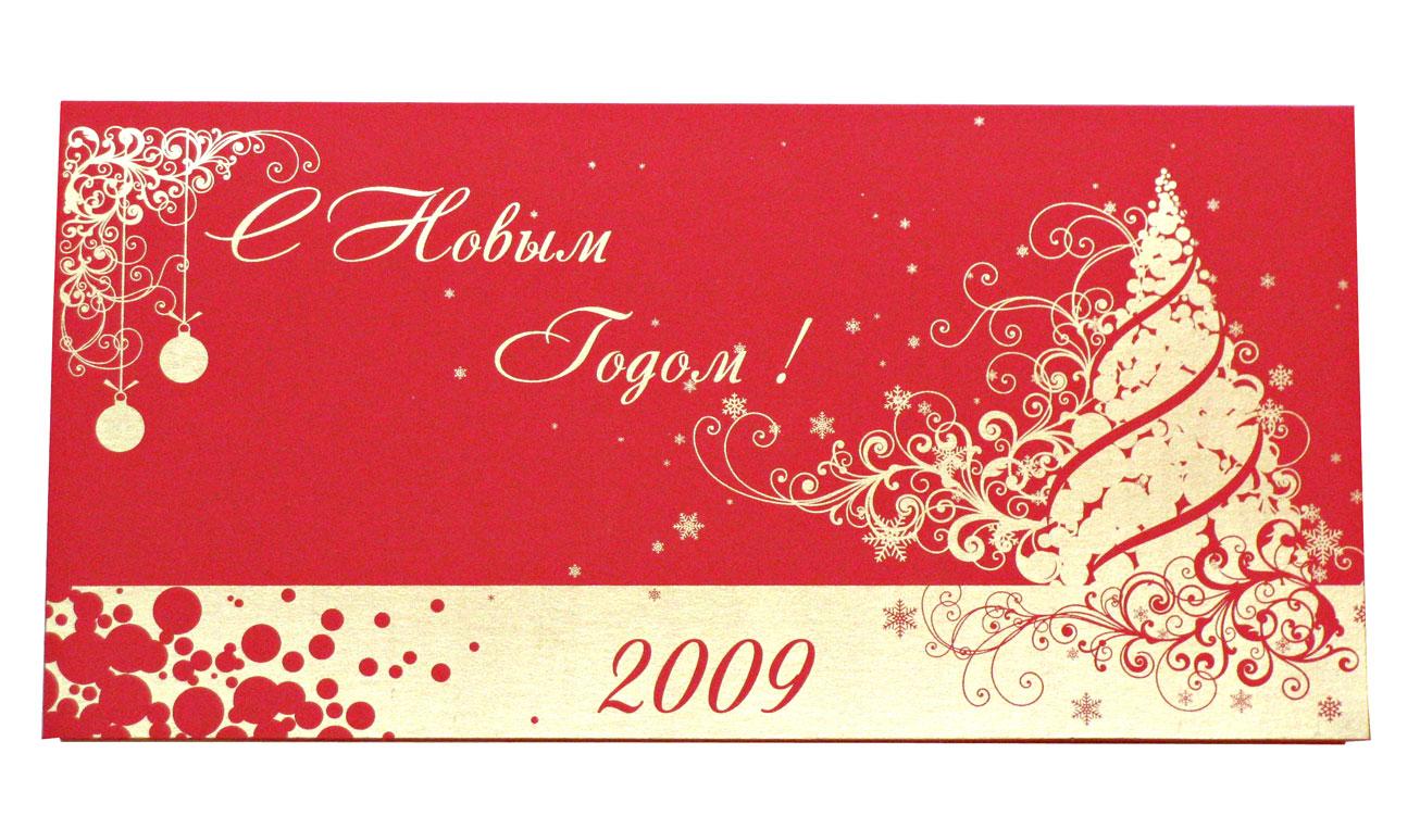 Макет открытки на новый год от компании, рисунок